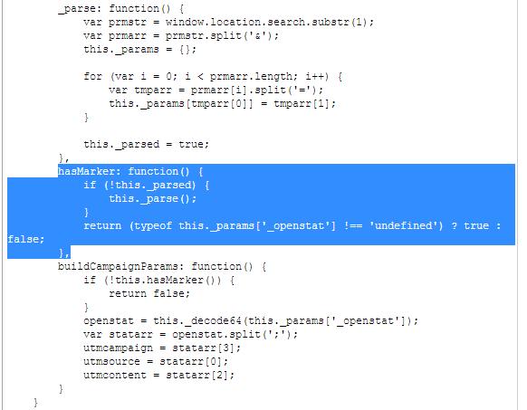 Дешифратор меток _openstat для Universal Analytics. Функция hasMarker