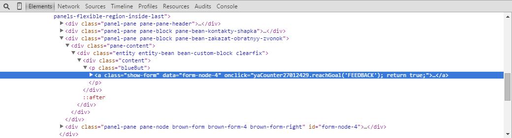 Привязка к кнопке через атрибут c помощью Google Tag Manager