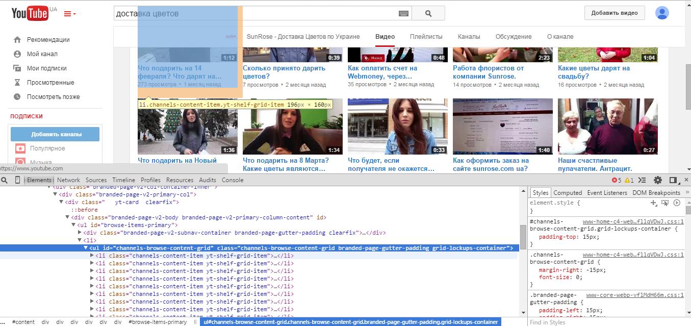 Сбор URL видео с каналов конкурентов