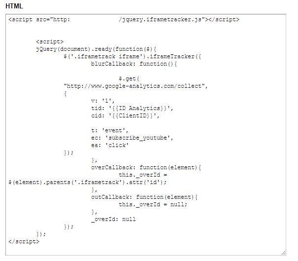 Тег для отслеживания кликов по Iframe через Google Tag Manager