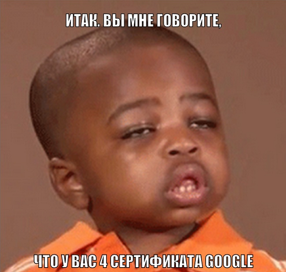Мемы о контекстной рекламе_1
