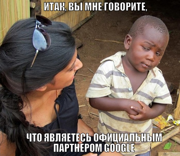 Мемы о контекстной рекламе_10