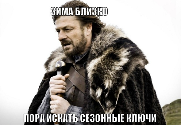 Мемы о контекстной рекламе_2