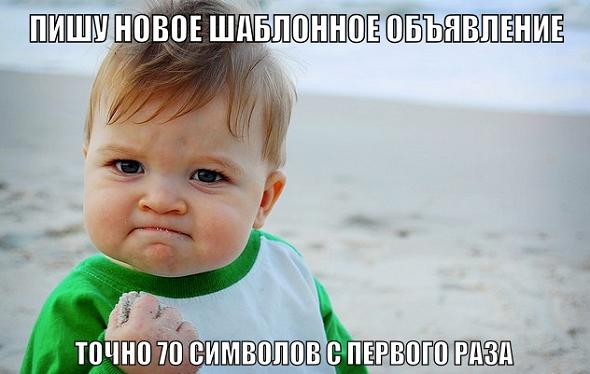 Мемы о контекстной рекламе_5